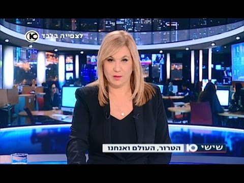 Israel's Channel 10 Report on Media Bias feat. HonestReporting
