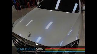 Mercedes Benz S400d 고급스러운 화이트카…