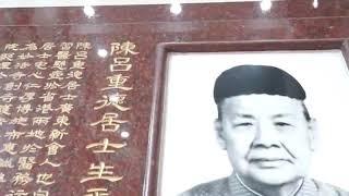 Publication Date: 2020-09-26 | Video Title: 圓玄學院妙法寺內明陳呂重德紀念中學50周年剪影
