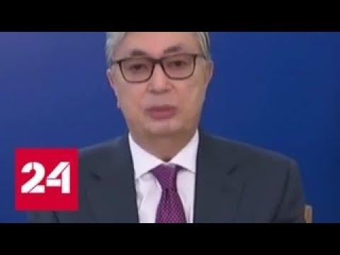 Внеочередные президентские выборы в Казахстане пройдут 9 июня - Россия 24