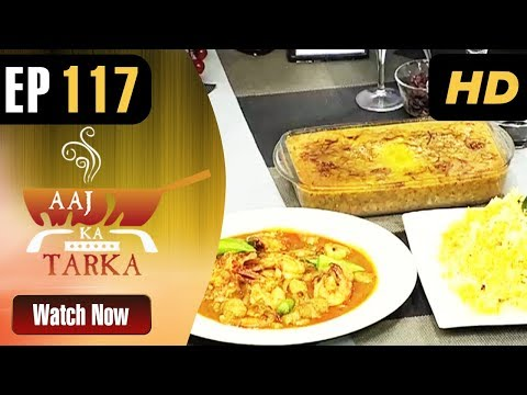 Aaj Ka Tarka - Episode 117 By Chef Gulzar - Aaj Entertainment