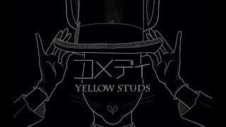 YellowStuds「コメディ」【手描きアニメーションMV】