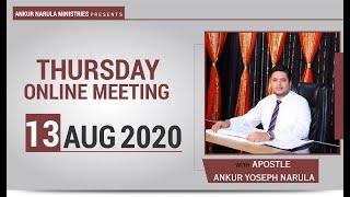 THURSDAY ONLINE MEETING - 13-08-2020 Anugrah TV-Live Stream
