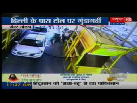 Video: Goons Vandalized Toll Plaza for Asking Toll in G Noida