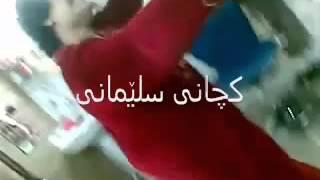 Kchani Slemani - Hala Yumba Bayda Babm Haqt Nabi Hahaha Axxx Kerm Slemani