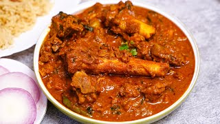 Telangana Style Mutton Curry Recipe in Telugu