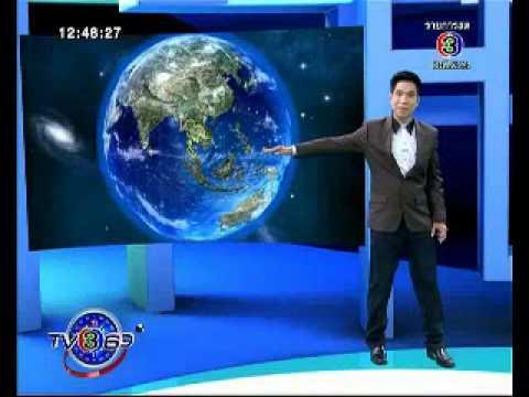 TV 360 องศา - เที่ยง : สัญญาณโลกร้อนขั้วโลกใต้