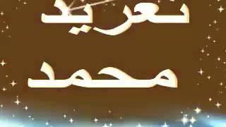 قصيدة الطلاسم إيليا أبو ماضى  لست أدرى  تغريد محمد