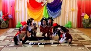 Танец Пиратов в детском саду