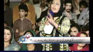 Faisla Aap Ka, August 06, 2011 SAMAA TV 3/3