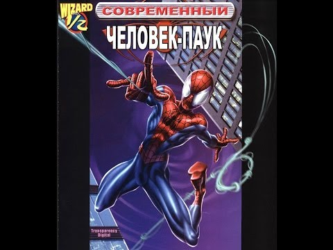 Ultimate Spider-Man (Peter Parker) Full Comic Reviews