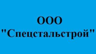 видео колючая проволока купить Харьков