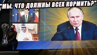 Последние новости на сегодня Новости Крыма Украина новости мира свежие события