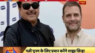 Report: Shatru-Poonam