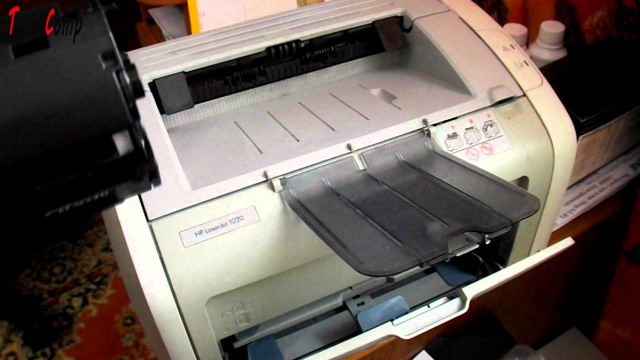 Установка картриджа в принтер HP 1020 - YouTube