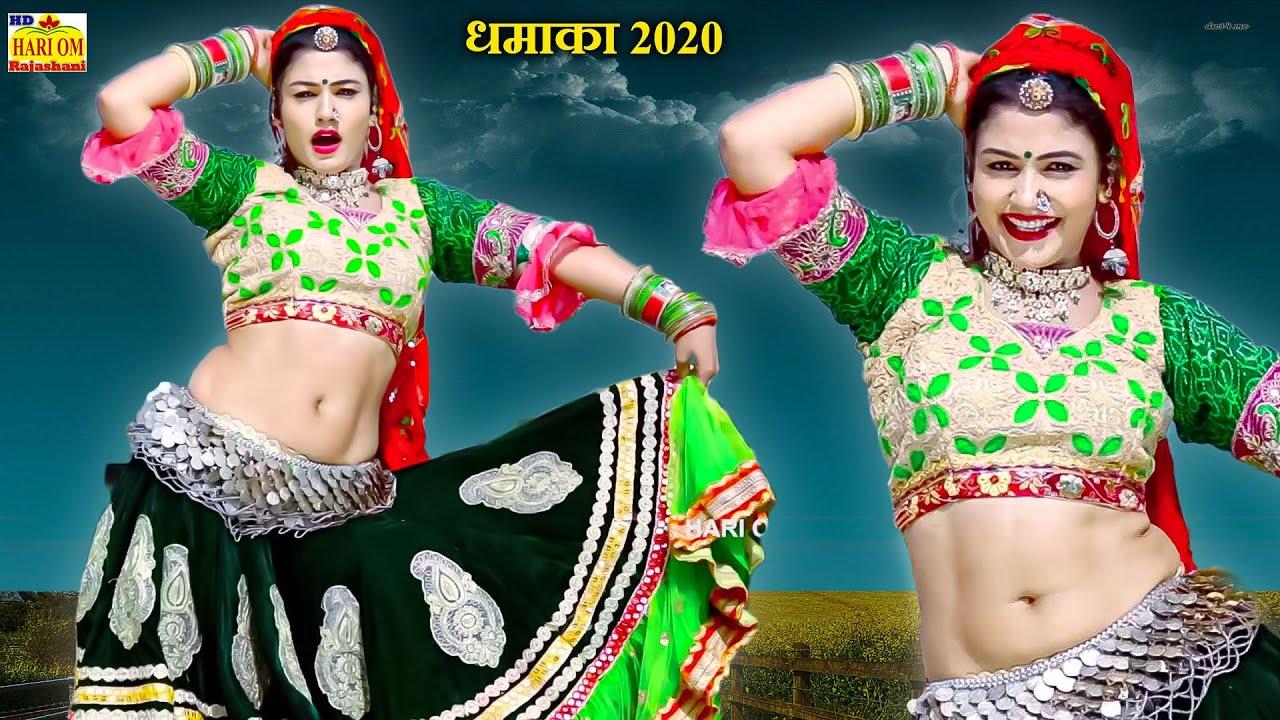 #NEW VIDEO 2020 GORI NAGORI RAJASTHANI LATEST HIT SONG - ये सॉन्ग पुरे राजस्थान में धूम मचा रहा हैDJ