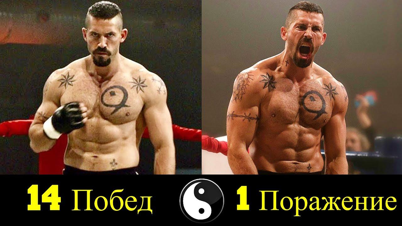 🔥 Юрий Бойка - Все Победы и Поражения Чемпиона 👊!