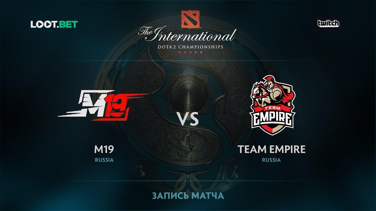 M19 vs Team Empire, The International 2017 CIS Qualifier