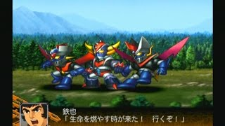 슈퍼로봇대전 Z - 나가이 고, 다이나믹 프로 마징가 팀 필살 무장 (SRW Z / PS2)