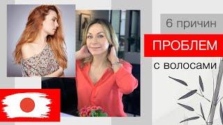 Волосы как из рекламы Прямой эфир от 17 04