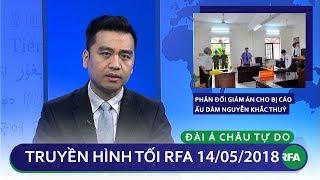 Tin tức thời sự | Phản đối giảm án cho bị cáo ấu dâm Nguyễn Khắc Thuỷ
