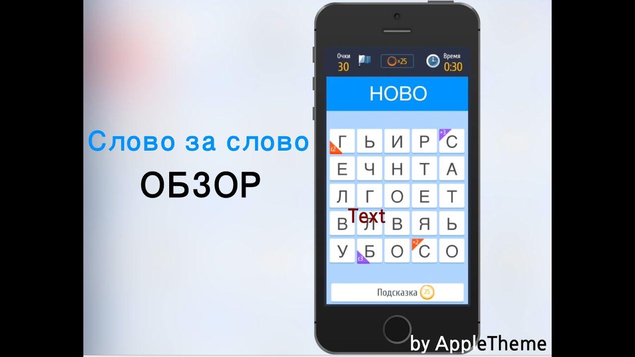 Интересные игры айфон 6