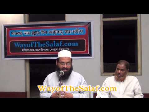 (DASLAS) Biography of Shaykh Muhammad ibn Abdul Wahhab by Shaykh Muhammad Saifullah - Part 1