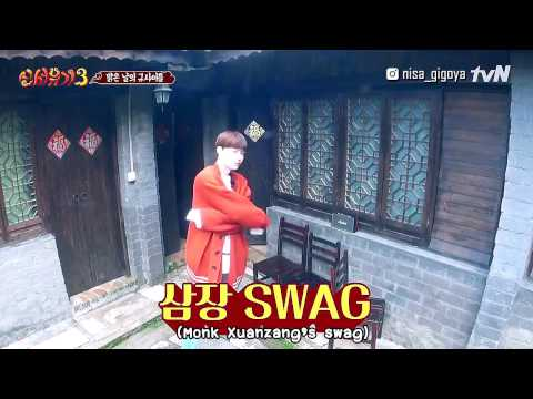 Ahn Jaehyun, Kyuhyun, Mino, Jiwon : Dance Move - [Eng sub] New Journey to the west 3 : Ep2 cut