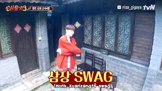 Ahn Jaehyun, Kyuhyun, Mino : Dance Move - [Eng sub] New Journey to the west 3 : Ep2 cut