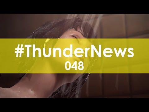 Rumores de Nintendo NX, PES 2017, Street Fighter V, Tomb Raider y más - Thundernews