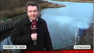 В Германии строители обнаружили танк Т-34(В Германии дорожные рабочие, прокладывая новую трассу, случайно обнаружили советский танк Т-34 времен Велик..., 2011-12-14T05:14:23.000Z)