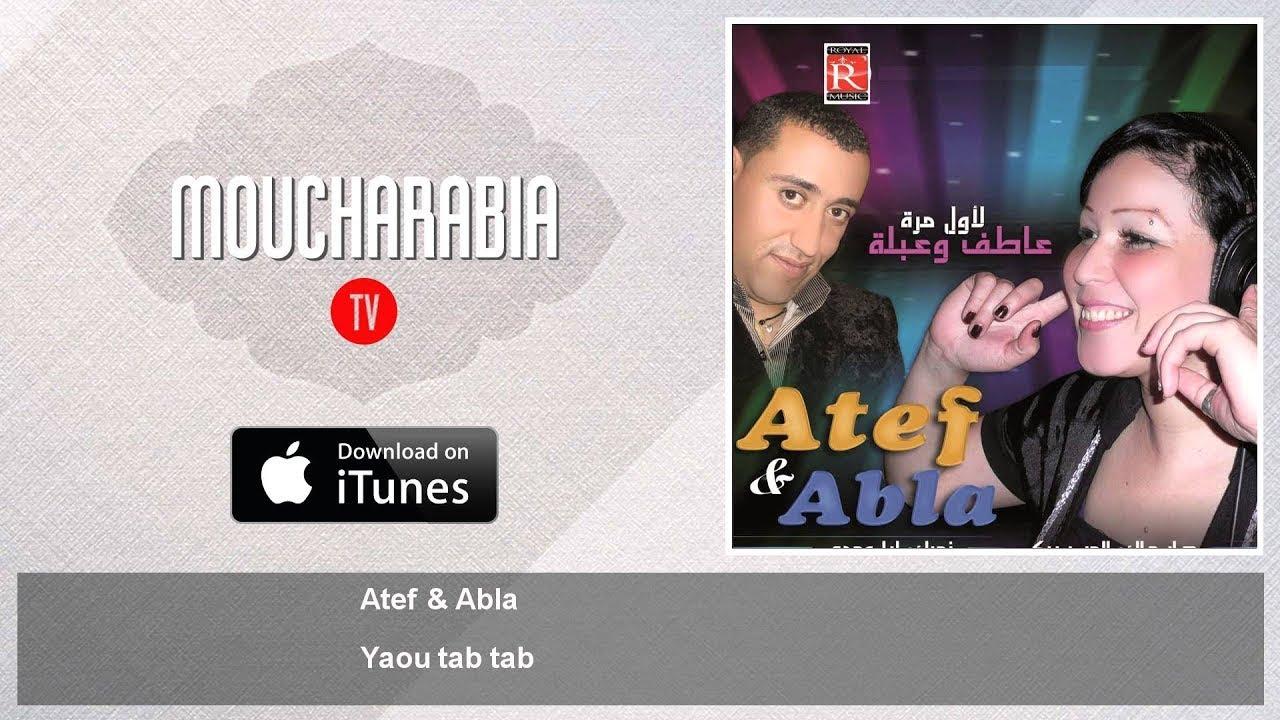 soltane et abla - abla hob el ghafla mp3
