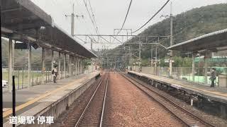 JR福知山線 区間快速 新三田→生瀬