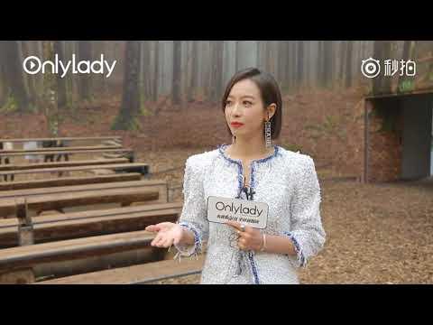 180306 Victoria - Paris Fashion Week 2018 OnlyLady女人志 Full Interview