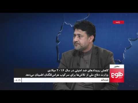 MEHWAR: New Report Cites Insurgent Attacks Down 25 Percent This Year