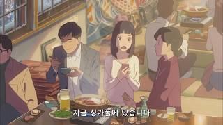 신카이 마코토 감독 - 타이세이건설 애니메이션 CM 1…