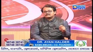 AyurJoyti ( DR. SOMOKRITI GHOSHAL ) CTVN Programme on Jan 15, 2019 at 7:30 PM