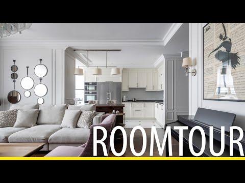 Обзор квартиры, современна классика. Дизайн интерьера в современном стиле. Рум тур.
