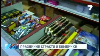 Novini TV7 12 12 2014
