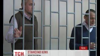 видео Кернеса офіційно звинуватили в катуваннях