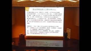 2016-03-10【104人資講堂】HR如何因應勞檢及法令遵循