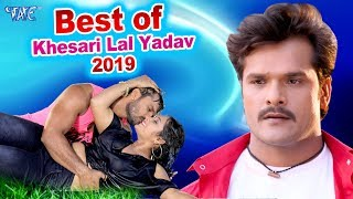 Khesari Lal Yadav का सुपरहिट भोजपुरी विडियो 2019 - Video Jukebox - Bhojpuri Hit Songs 2019