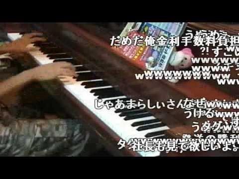 02 音楽②