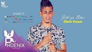 Cheb Finani - Jitk ya Bhar (Officiel Music Video) الشاب الفيناني - جيتك يا بحر