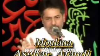 Reply To Taqi Agha Shia Matam Kyon Karte hain
