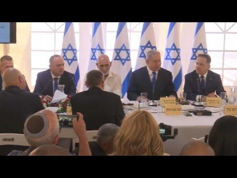 Израильский кабинет собрался