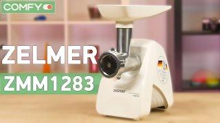 Zelmer ZMM1283 Symbio - мясорубка, овощерезка и соковыжималка в одной упаковке - Видео демонстрация