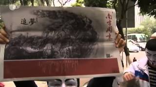 ZDF Heute Journal - Repressionen der Pressefreiheit in China - #Anonymous - 10.01.2013