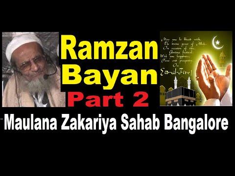 Funny Bengaluri urdu Bayan on Ramadan part 2 by PM Zakariya sahab  Bangalore