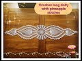 """How to crochet long 44"""" doily with pineapple stitches Part 1 of 2"""